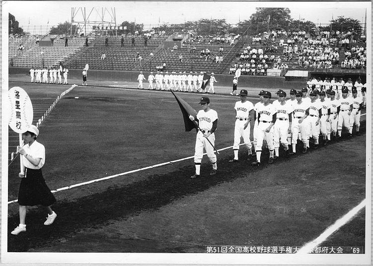 1969年の野球